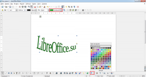 WordArt LibreOffice Writer